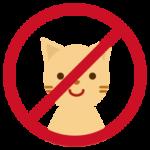 ペット不可アイコンイラスト(猫)