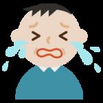 号泣する中年の男性のイラスト