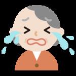 号泣する高齢者のい女性のイラスト