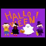 ハロウィンの子供達のイラスト(HALLOWEEN)