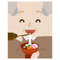 お雑煮を食べる高齢者の男性のイラスト