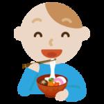 お雑煮を食べる若い男性のイラスト