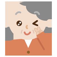 ウインクする高齢者の女性のイラスト