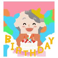 誕生祝いをする高齢者女性のイラスト