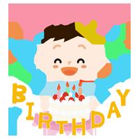 誕生日を祝われる男の子のイラスト