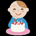 誕生日のケーキを喜ぶ若い男性のイラスト