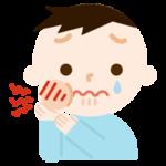 虫歯が痛む若い男の子のイラスト1