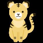 黄色い虎の全身イラスト(干支)