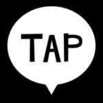 TAPの文字アイコンのイラスト(黒い線)