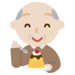 プリンを食べる高齢者の男性のイラスト