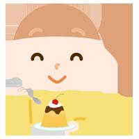 プリンを食べる女の子のイラスト