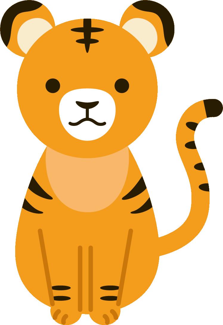 オレンジ色の虎の全身イラスト(干支)