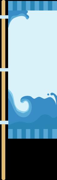 のぼりのイラスト(波)