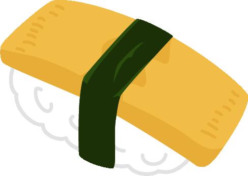 お寿司のイラスト(卵)