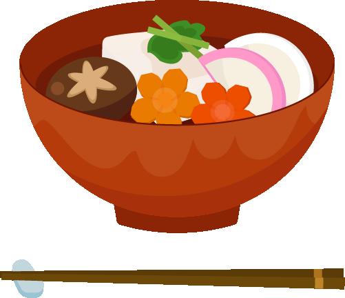お雑煮のイラスト2