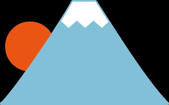 富士山のイラスト(日の出)