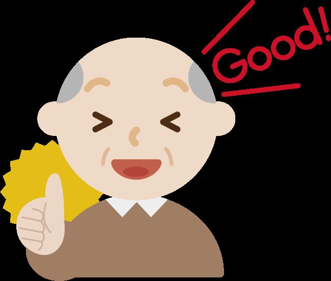 サムズアップする高齢者の男性のイラスト(GOOD)