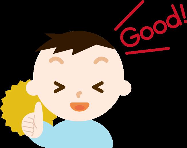 サムズアップする男の子のイラスト(GOOD)
