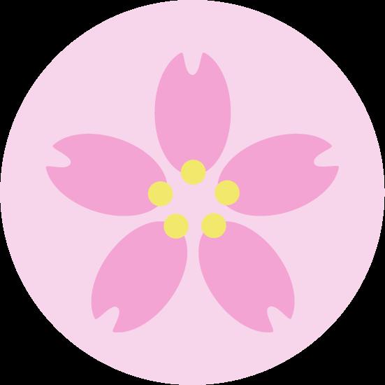 桜のアイコンイラスト(丸)