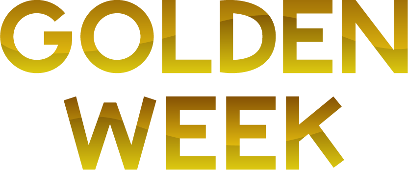 GOLDEN WEEK(カラー)