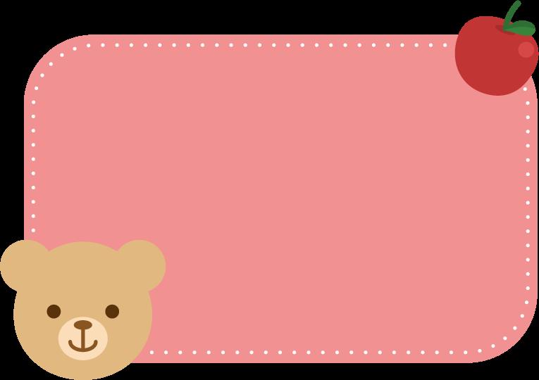 クマとりんごのフレームイラスト(ピンク)