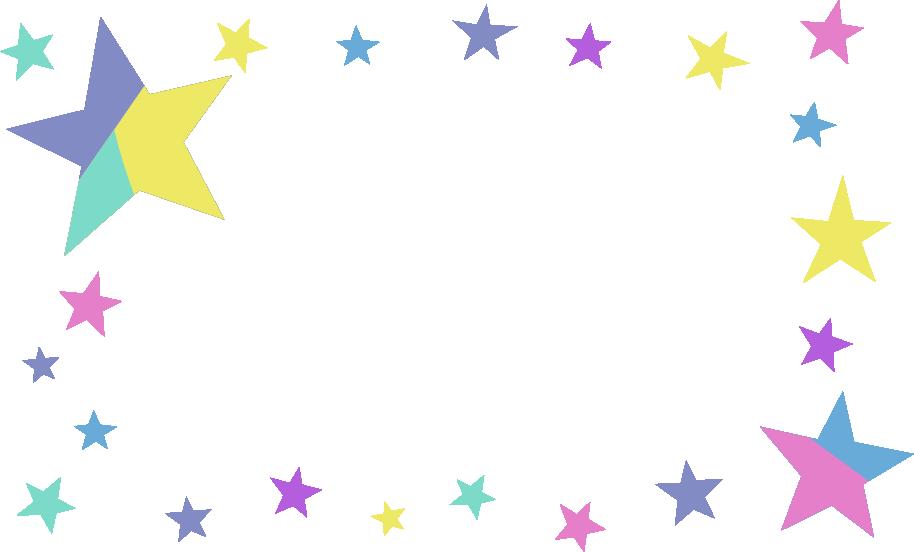 カラフルな星のフレームイラスト