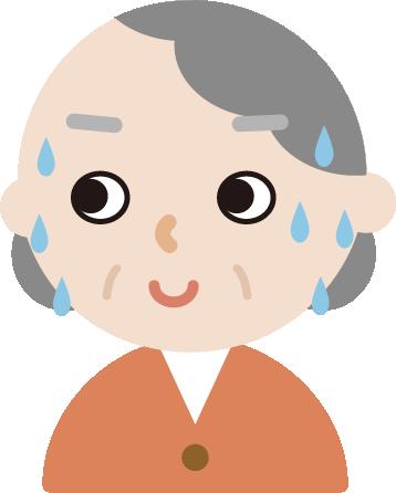 気まずそうな顔の高齢者女性のイラスト1