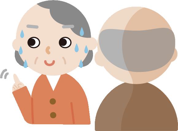 気まずそうな顔の高齢者女性のイラスト2