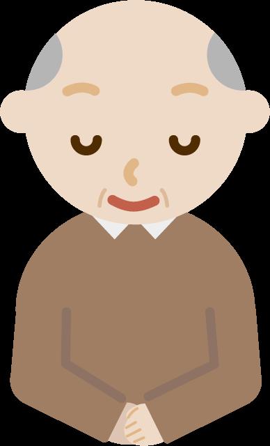 お辞儀をするバストアップの高齢者の男性のイラスト
