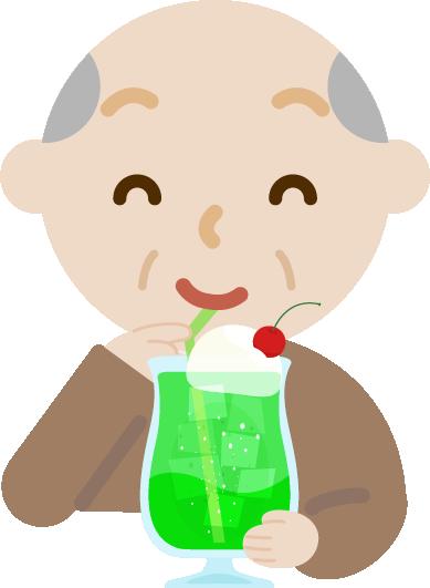 クリームソーダを飲む高齢者の男性のイラスト