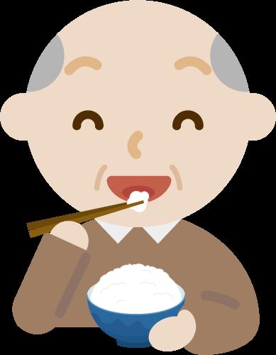 ご飯を食べる高齢者の男性のイラスト1