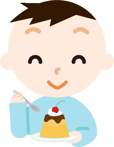 プリンを食べる男の子のイラスト