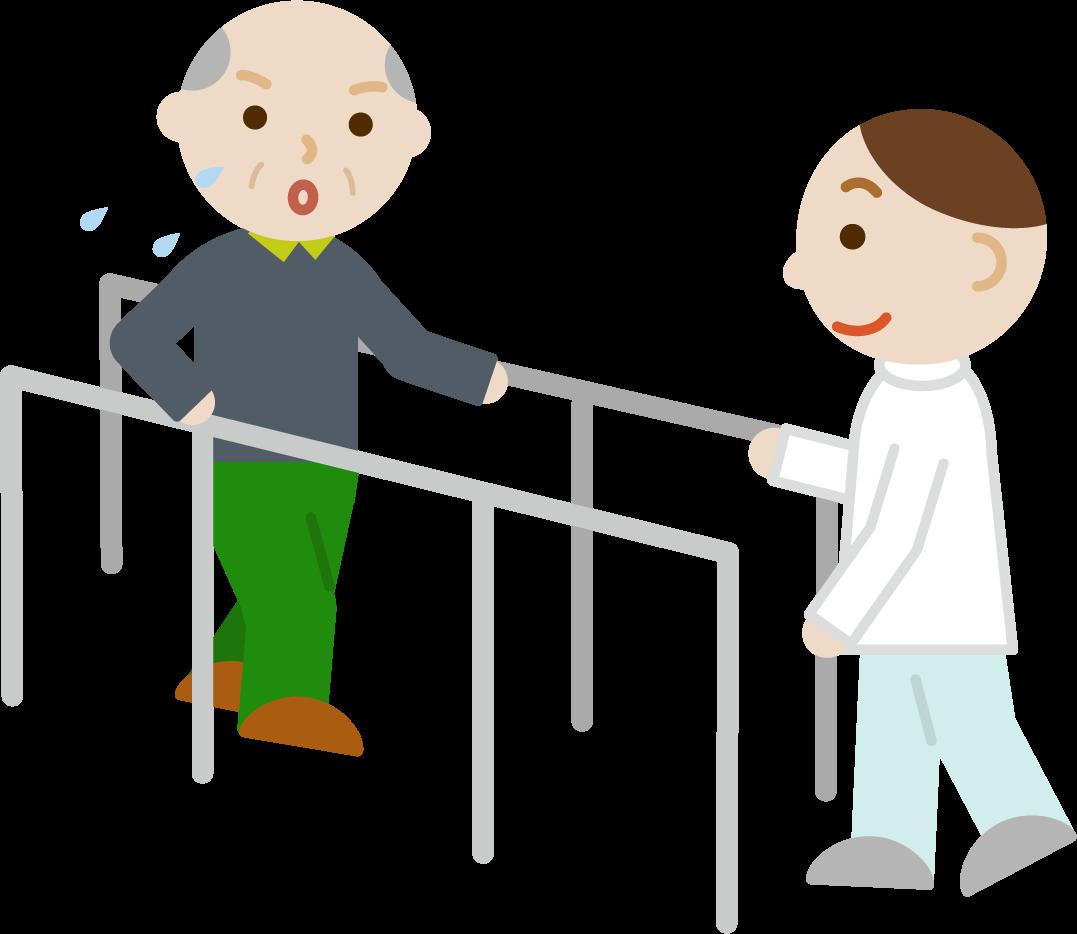 平行棒で歩行のリハビリをする高齢者の男性と作業療法士のイラスト
