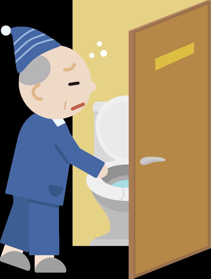 トイレに行く高齢者の男性のイラスト1