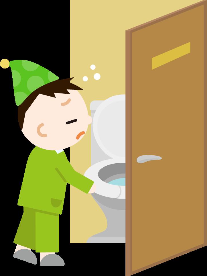 トイレに行く男の子のイラスト1