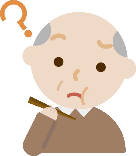 味覚障害の高齢者の男性のイラスト