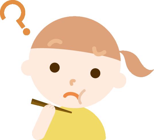 味覚障害の女の子のイラスト
