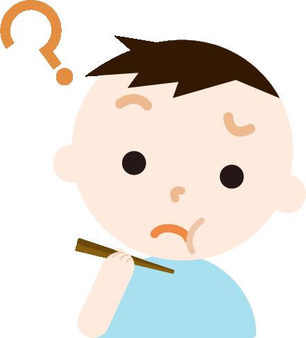 味覚障害の男の子のイラスト