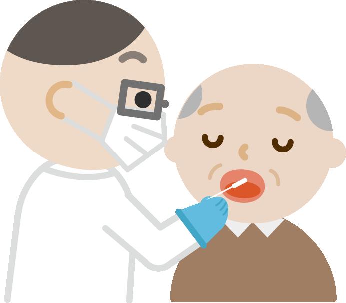 感染症検査をする高齢者の男性のイラスト(口)