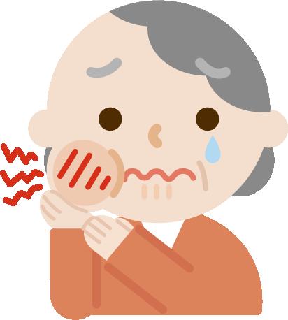 虫歯が痛む高齢者の女性のイラスト1