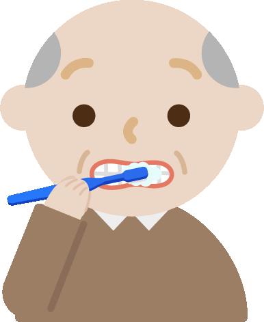 歯磨きをする高齢者の男性のイラスト