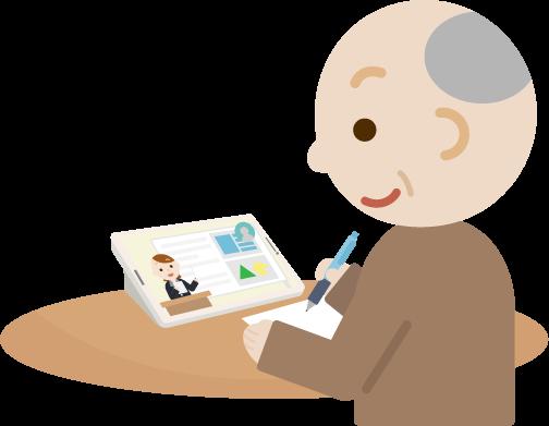 オンライン授業を受ける高齢者の男性のイラスト1