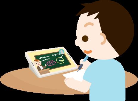 オンライン授業を受ける男の子のイラスト1