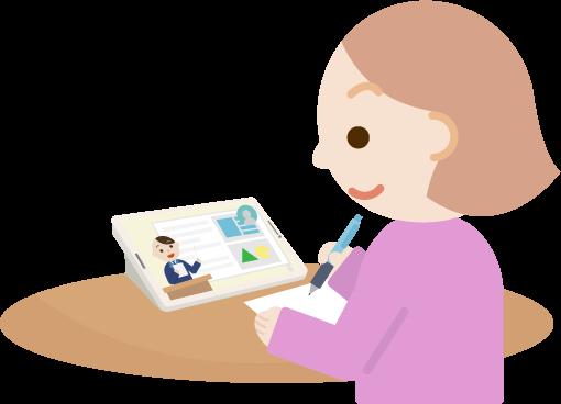 オンライン授業を受ける若い女性のイラスト2