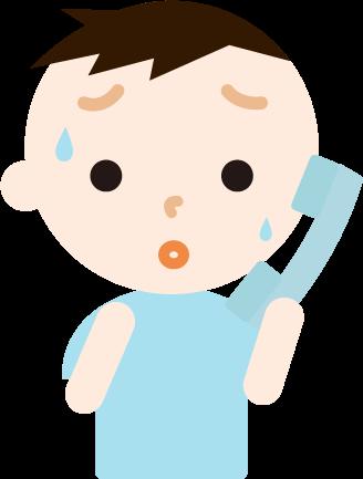 不審な電話を受けて困惑する男の子のイラスト
