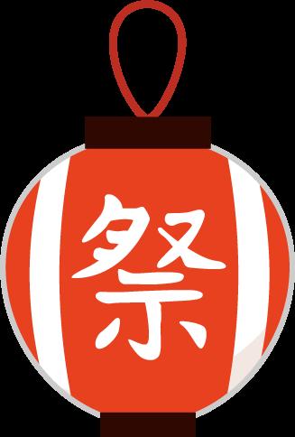 祭りの提灯のイラスト(赤縞・文字)