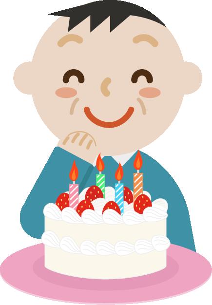 誕生日のケーキを喜ぶ中年男性のイラスト