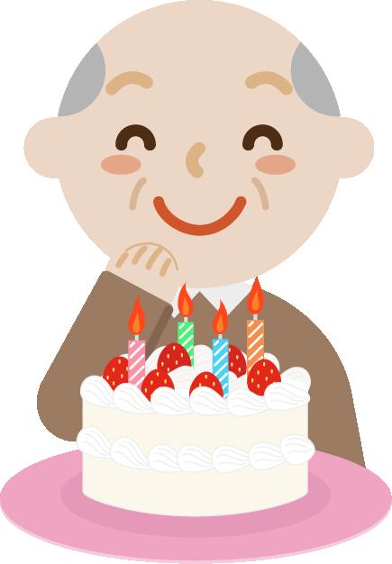 誕生日のケーキを喜ぶ高齢者男性のイラスト
