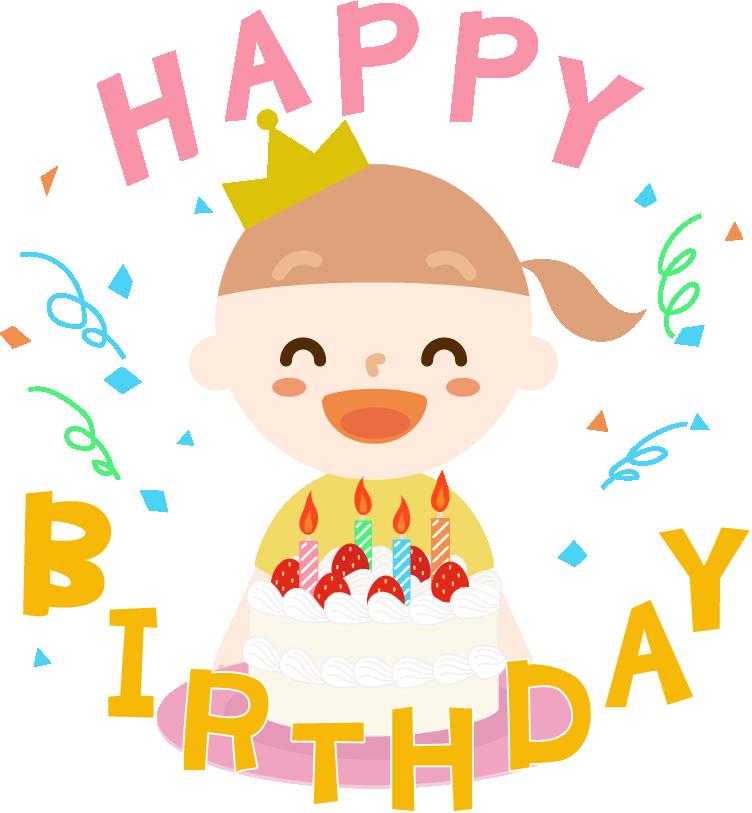 誕生日ケーキと女の子のイラスト