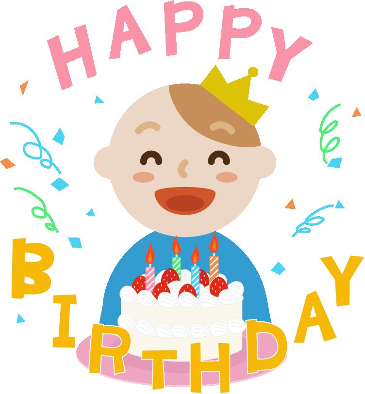 誕生日を祝ってもらう若い男性のイラスト